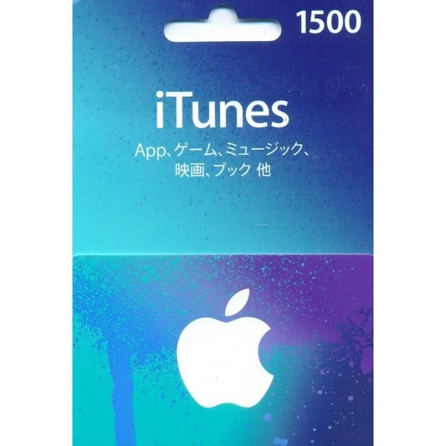 iTunes Card (1500 Yen / for Japan accounts only) digital