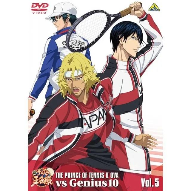 Prince Of Tennis Ova Vs Genius 10 Vol5 [limited Edition]