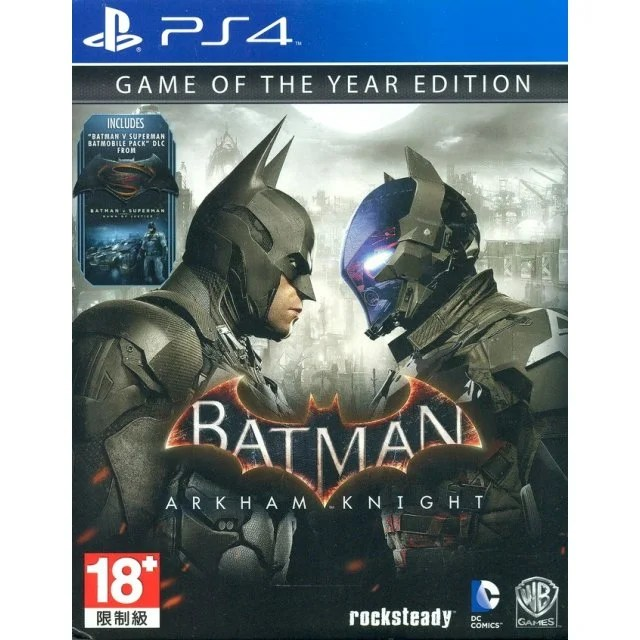 Batman Arkham Knight Game Of The Year Edition English