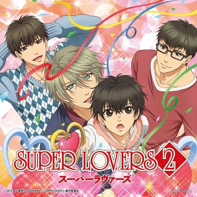 Gyun To Love Song Super Lovers 2 Outro Theme Junko