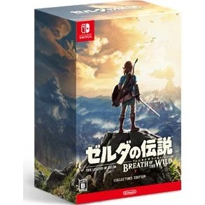 The Legend Of Zelda Breath Of The Wild Collector S