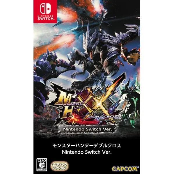 Monster Hunter XX Nintendo Switch Ver