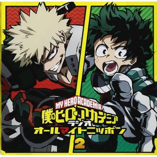 My Hero Academia Boku No Hero Academia Radio All Might
