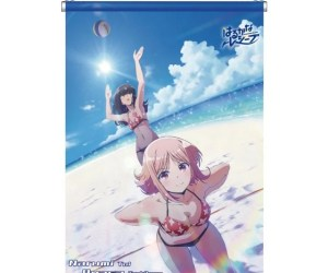 Harukana Receive Wall Scroll Naruaya Pair