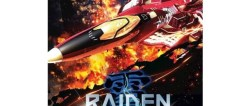 RAIDEN V: DIRECTOR'S CUT [LIMITED EDITION]