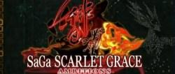 SAGA: SCARLET GRACE AMBITIONS