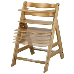 Hauck High Chair Reclining Outdoor Cushions Alpha Reviews - Productreview.com.au