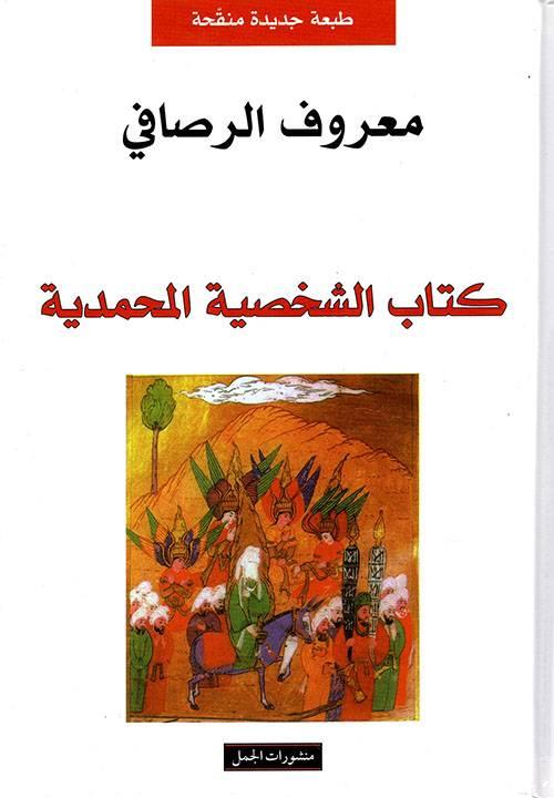 ما هي أكثر الكتب العربية تأثيرا في أوساط الشباب اللادينيين