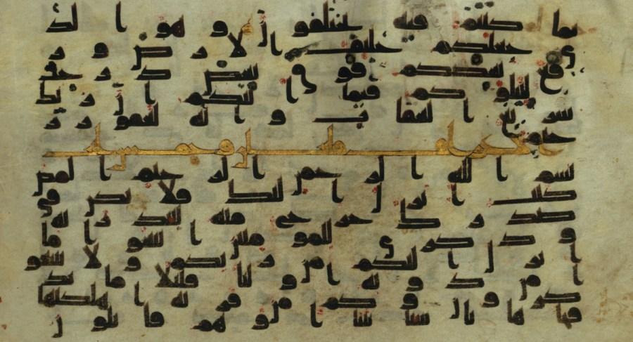 اللغات الخمس الأكثر تأثيرا على اللهجات العربية رصيف 22