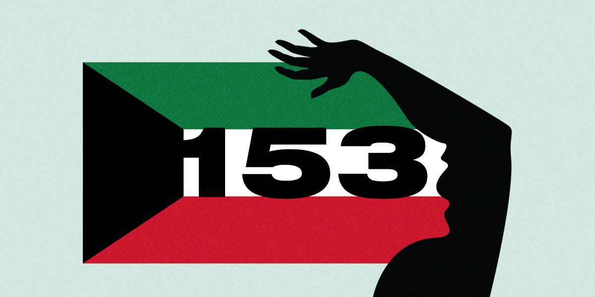 ذبحوا أصيل طالب الطب الجزائري للاشتباه بمثليته الجنسية رصيف 22