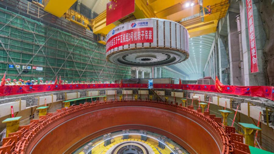 抄袭抄到了世界第一 ——谈谈白鹤滩水库大坝工程的100万千瓦水轮发电机组 抄袭抄到了世界第一 ——谈谈白鹤滩水库大坝工程的100万千瓦水轮发电机组