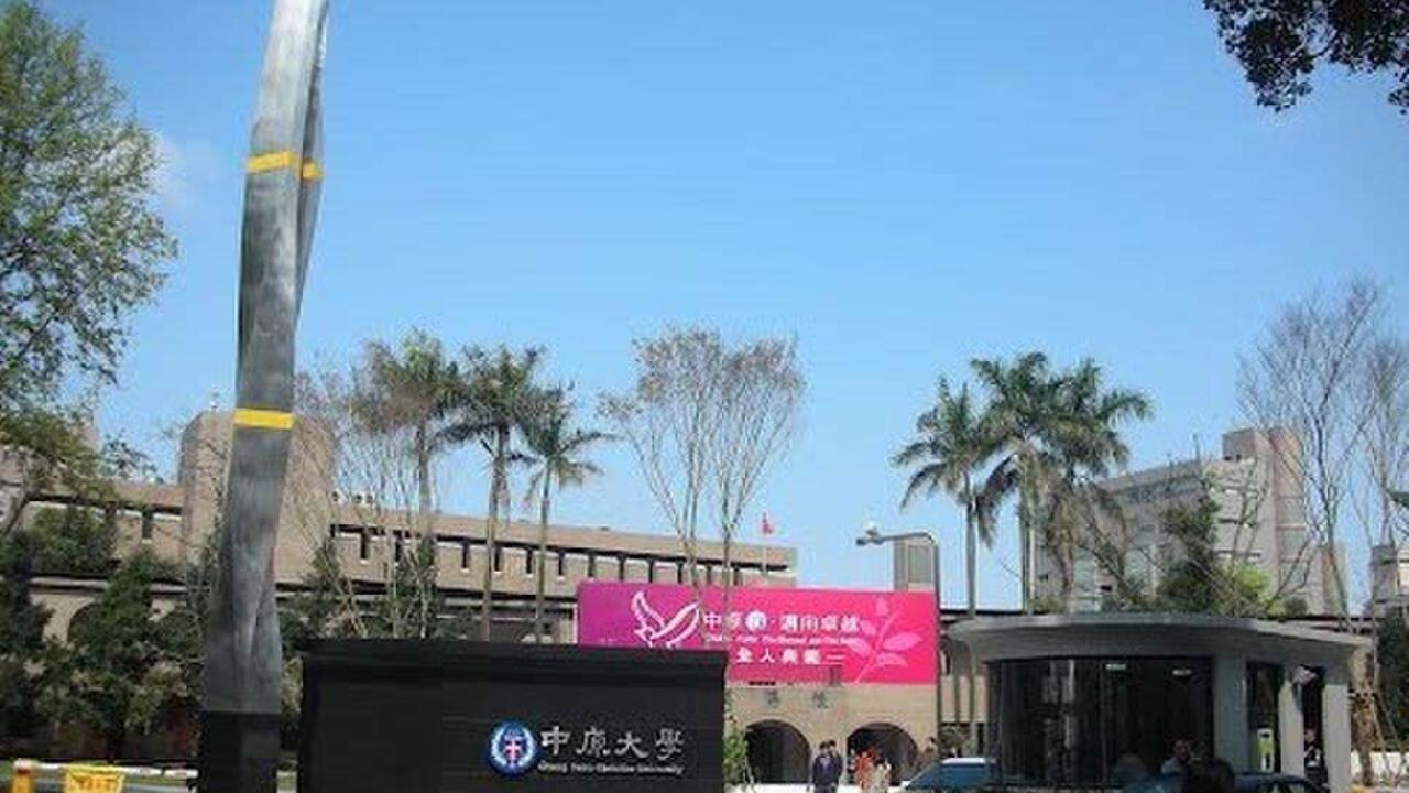 臺灣中原大學副教授課堂因武漢肺炎與中華民國兩詞被迫兩度向大陸留學生道歉