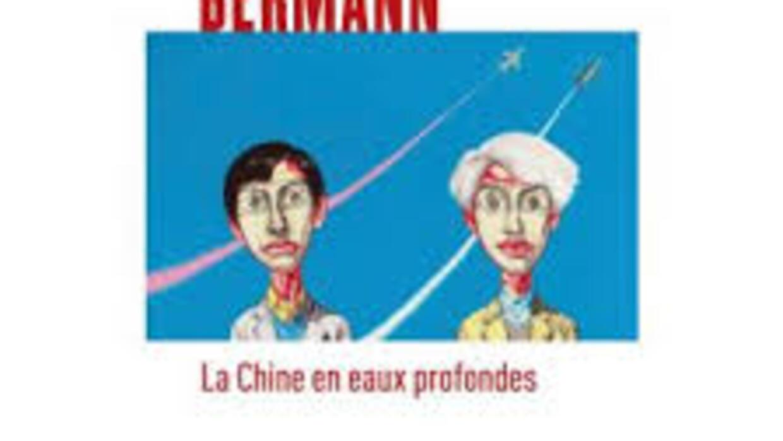 前法國駐中國大使白林新書《深水區的中國》 - 法國風土人情