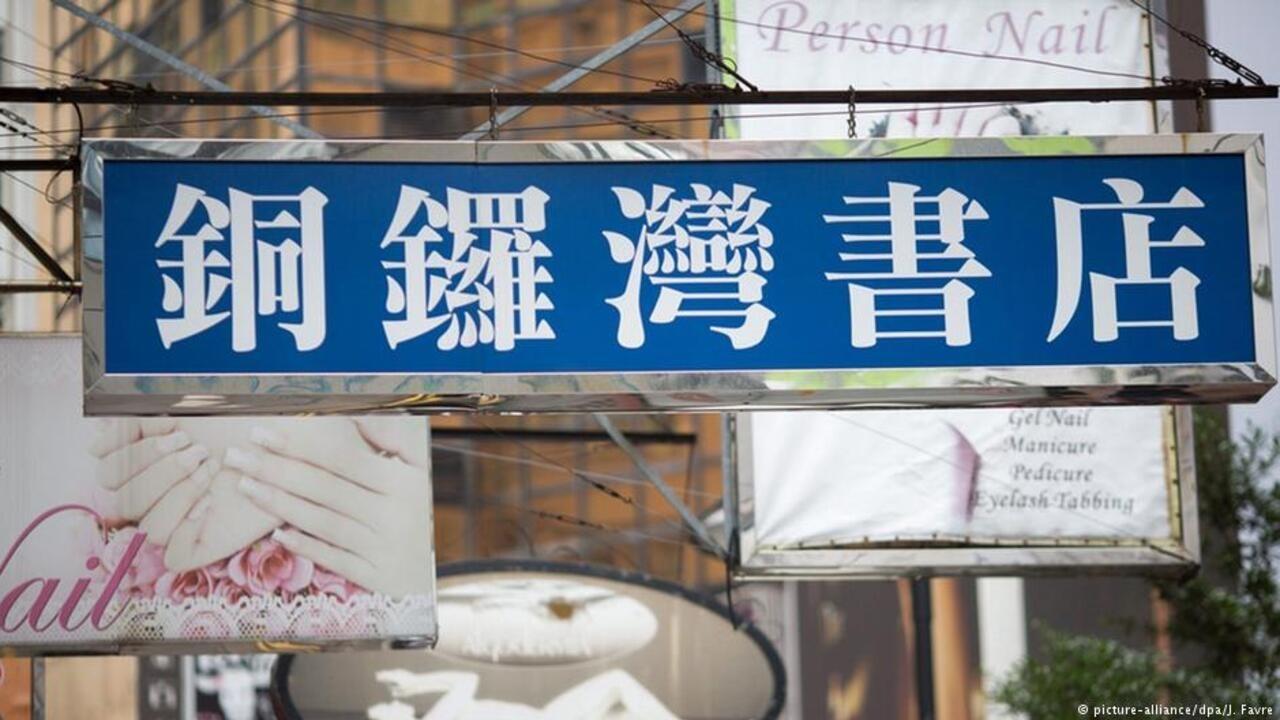 香港銅鑼灣書店案主角桂民海在瑞典外交官眼皮下被中國警方帶走 - 要聞分析