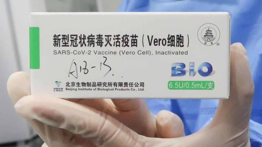 世卫推波 中国国药疫苗成首个获批非西方疫苗 世卫推波 中国国药疫苗成首个获批非西方疫苗