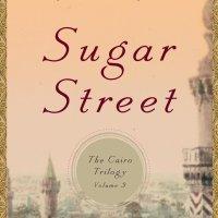 review السكرية, Al-Sukkariyya, SUGAR STREET
