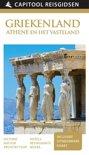 Capitool reisgids - Griekenland Athene en het vasteland