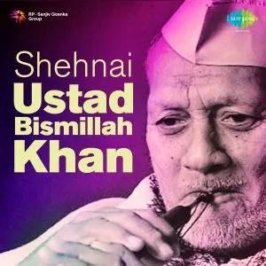 Shehnai  Ustad Bismillah Khan by Various Artistes
