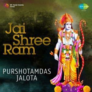 Prem Mudit Man Se Kaho Ram Ram  Hindi songs MP3 download