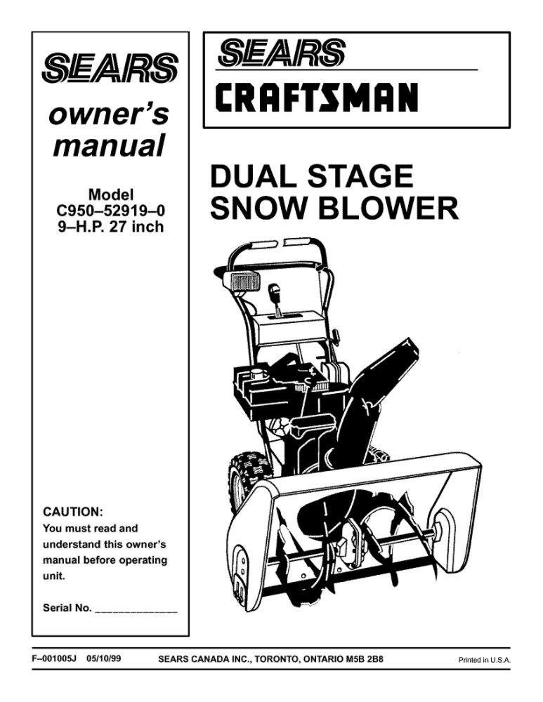 Snowblower Owners Manual F 001005J