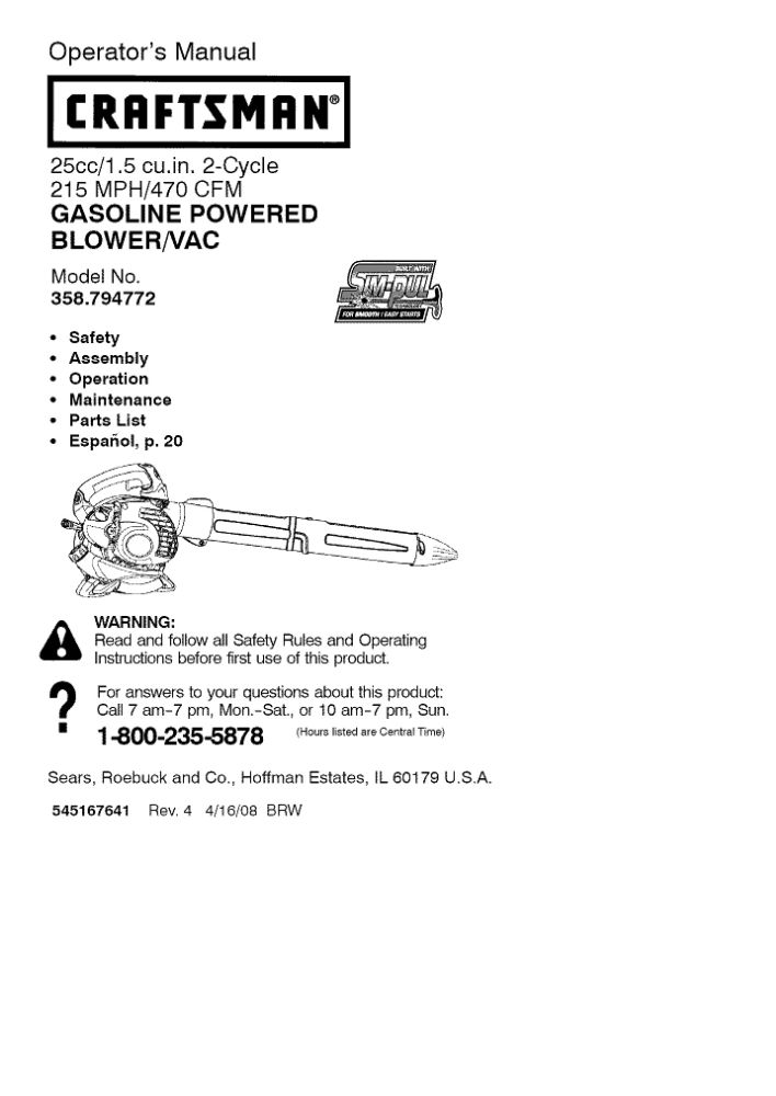 Leaf Blower Owner's Manual 545167641 parts   Sears PartsDirect