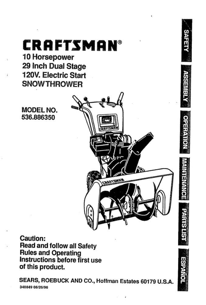 Craftsman 536886350 gas snowblower manual