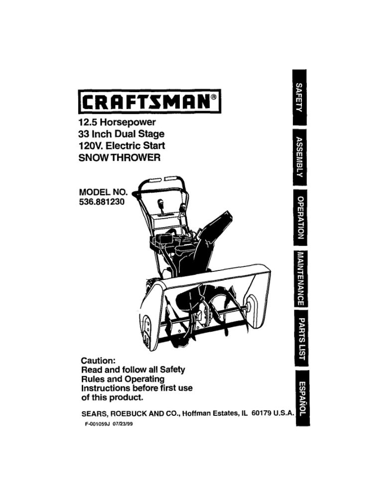 Looking for snowblower owner's manual F-001059J