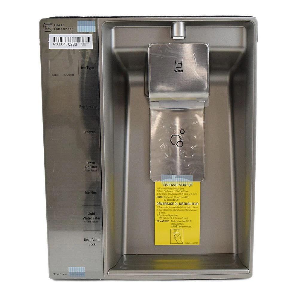 Refrigerator Dispenser Cover Assembly