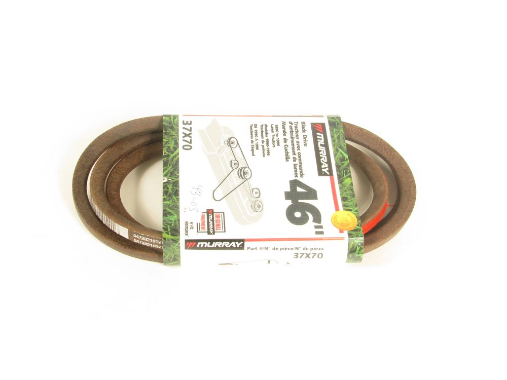 Lawn Tractor Blade Drive Belt