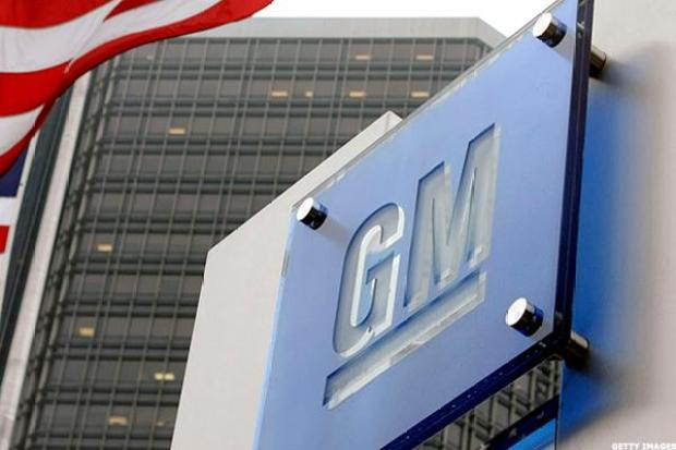 Hakim AS Tolak Klaim pada GM yang Diajukan Konsumen