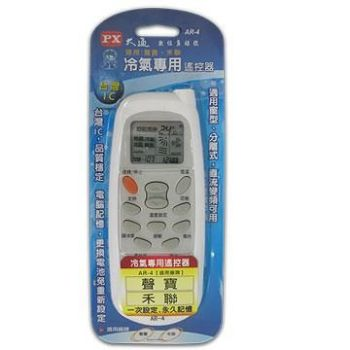 大通聲寶/禾聯冷氣專用遙控器 AR-4(AR-4) - 冷/暖空調皆可使用 - 燦坤快3網路旗艦店-全臺3小時快速到貨
