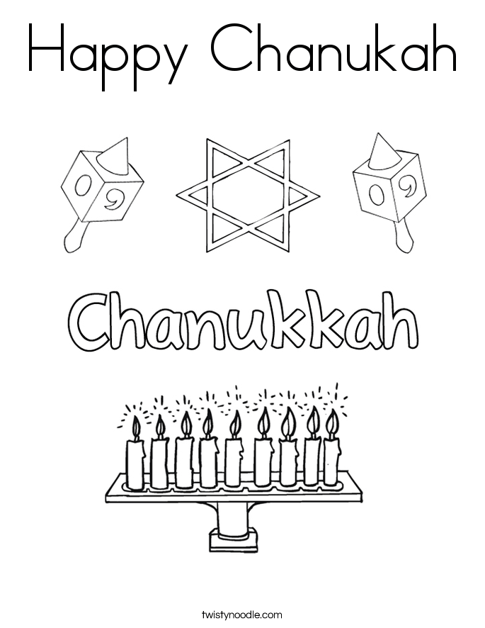 Happy Chanukah Coloring Pages