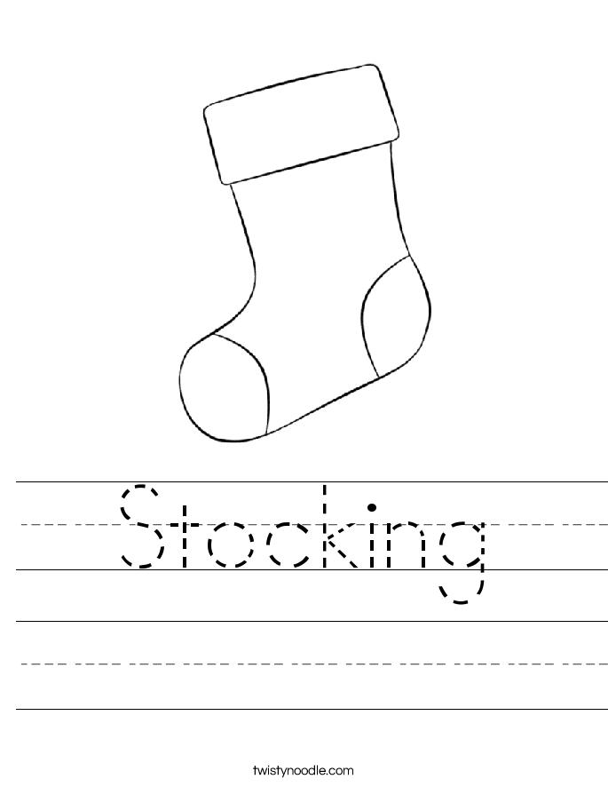 Christmas Stocking Worksheet
