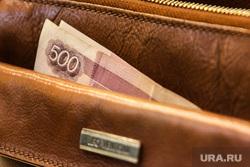 Beginning of sale iphone 6. Ekaterinburg, salary, purse, money, rubles