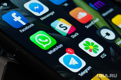 Messengers: Telegram, ICQ. Yekaterinburg, smartphone, social networks, facebook, facebook, network, whatsapp, telegram, messengers, mobile applications, telegrams, phone applications, ICQ, icq, slack