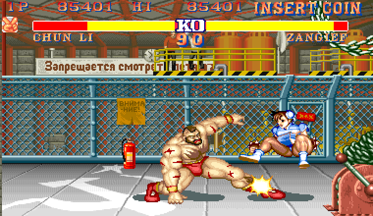 Street Fighter II: The World Warrior (1991) by Capcom Arcade game