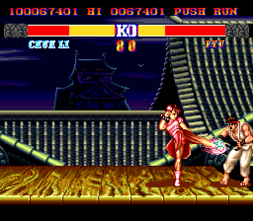 Street Fighter II' Champion Edition (1993) by Capcom PCE game
