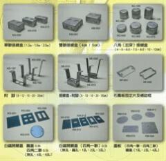 接線盒 / 找產品 / 臺灣黃頁詢價平臺 - 第1頁