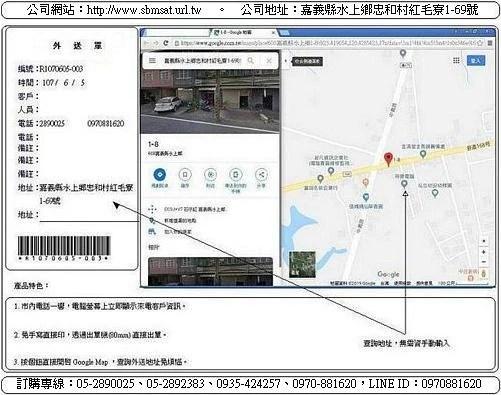 得億電腦!05-2890025 / 嘉義縣-臺灣黃頁詢價平臺