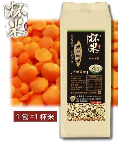 紅扁豆杯米 / 臺中市南區-臺灣糧倉 / 臺灣黃頁詢價平臺