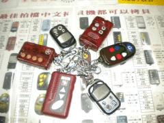 市面常見 專用型-管制型-防拷貝遙控器 / 鎖將鎖匙刻印行[安和路總店] 新店-中和-永和24小時開鎖