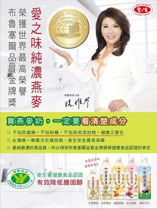 鋐翔企業社 / 新竹市-臺灣黃頁詢價平臺