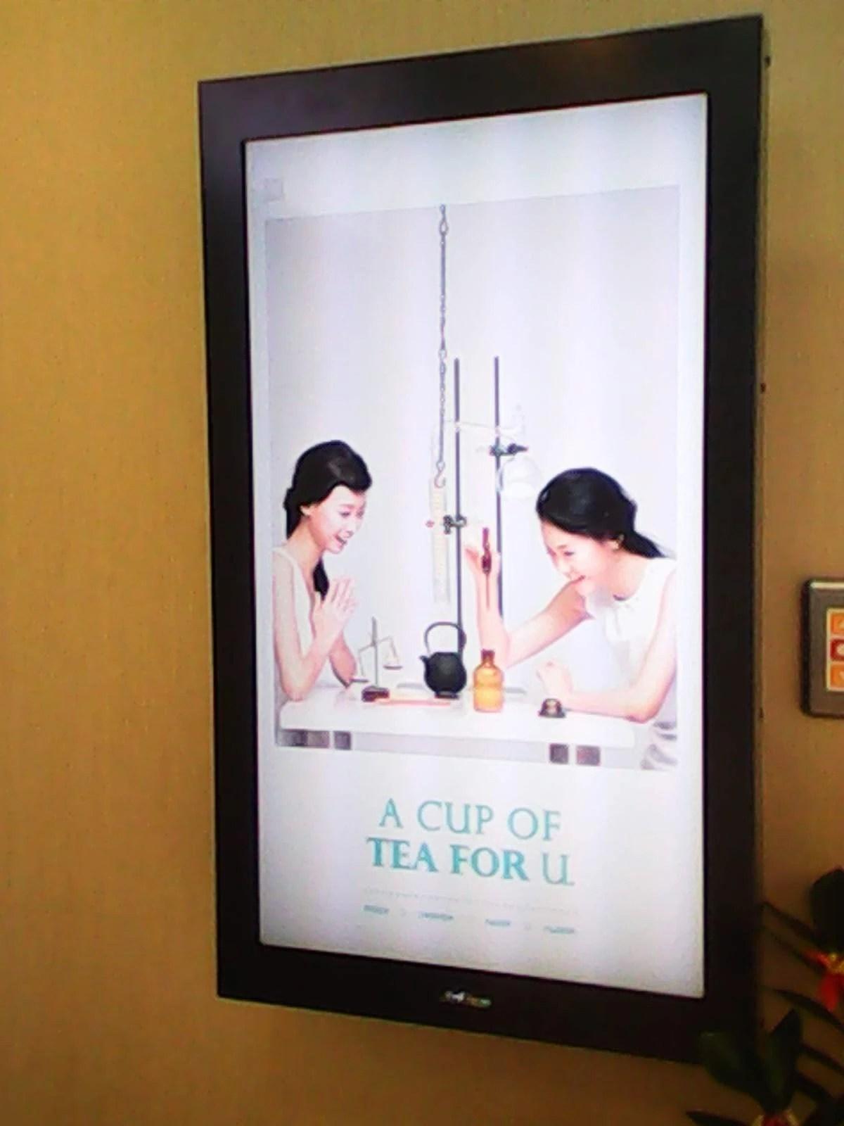 LED LCD 移動式廣告機 / 桃園市桃園區-亞奇諾 / 臺灣黃頁詢價平臺