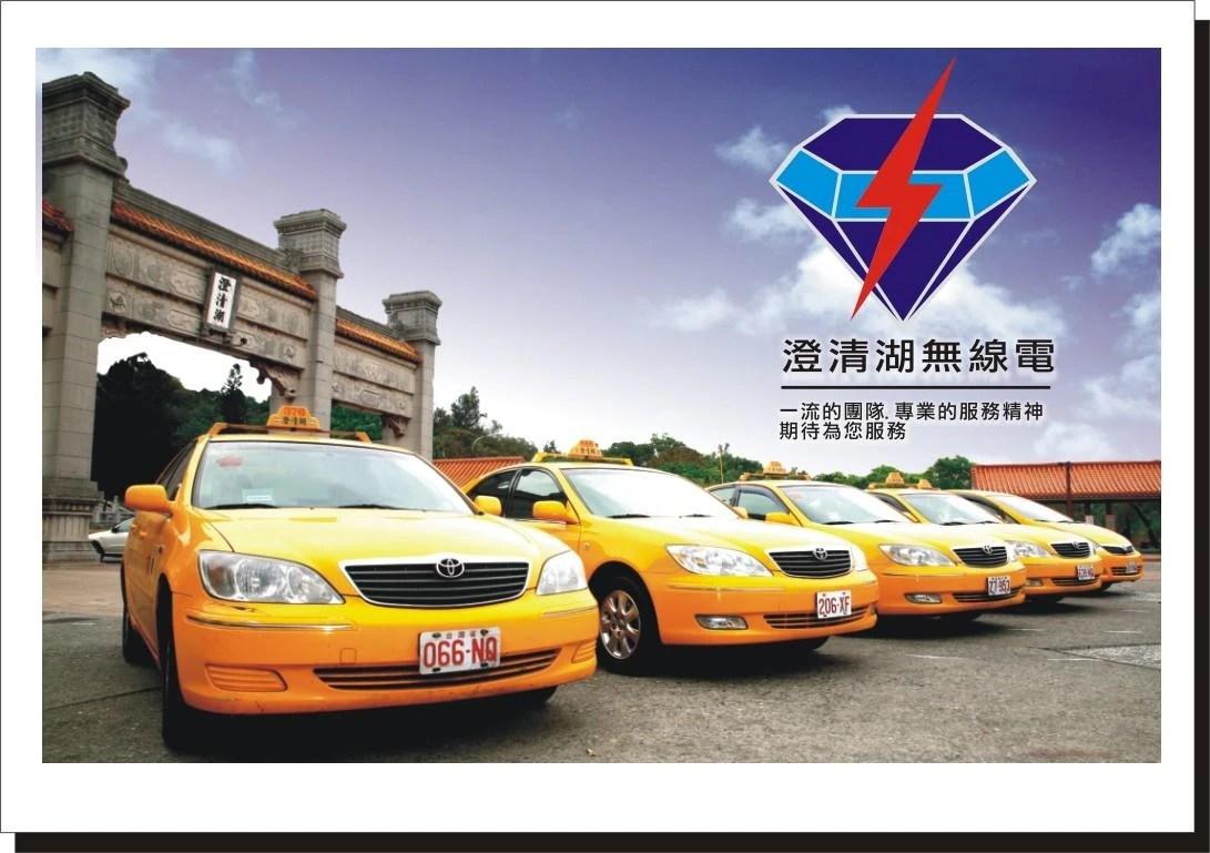 【計程·計程車】計程車搬家 – TouPeenSeen部落格