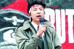 Shen Tong was a member of the movement at the time