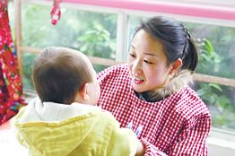 [Zhang Min China Adoption photo]