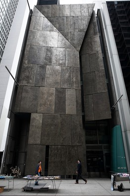 MoMA Reconsiders Tearing Down Former Folk Art Museum