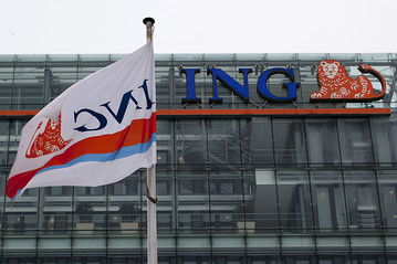 South Korea's third largest insurer, Kyobo Life Insurance, has made a bid for the country's fifth largest insurer, ING Life South Korea. (Picture from Associated Press)