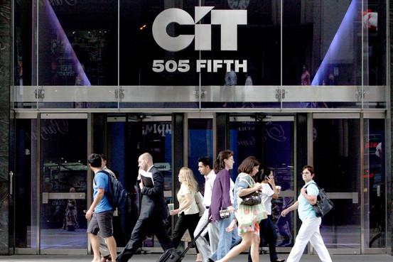 CIT: Front door on 5th Avenue in New York