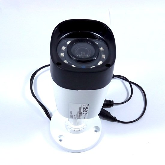 Visilink Analog Camera CCTV 4 in 1 Bullet KPF 140R